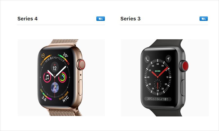 8a60d86eb8 2018年冬のプレゼントはApple Watchが人気に?| iPhone修理のダイワン
