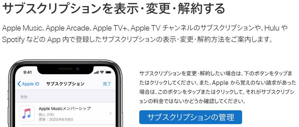 まし た され ウイルス iphone 検出 が