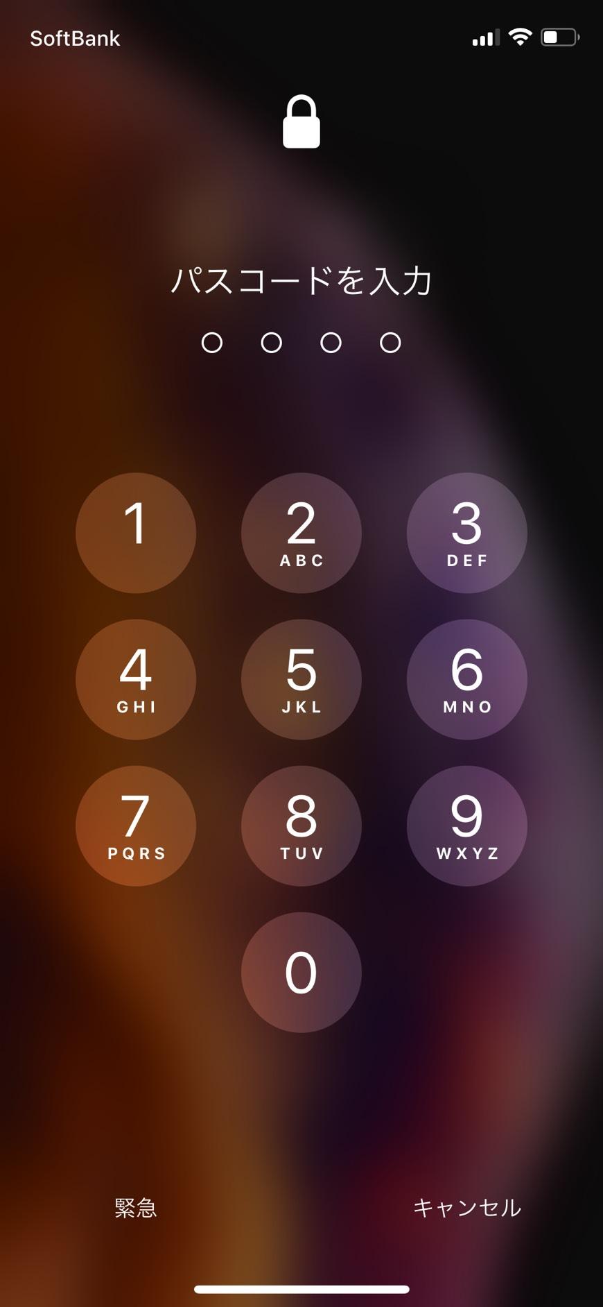 iphone パス コード 6 桁 初期 値