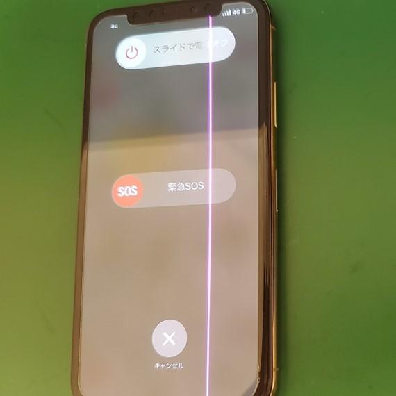 iPhoneの水没トラブル その5