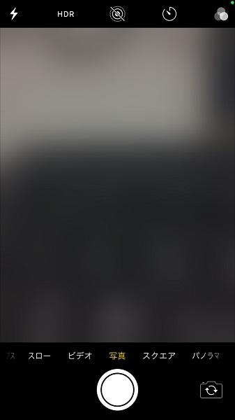 iPhoneフロントカメラ修理について その3