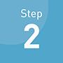 ご利用の流れステップ2