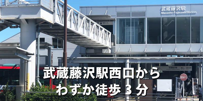 ダイワンテレコム埼玉入間店