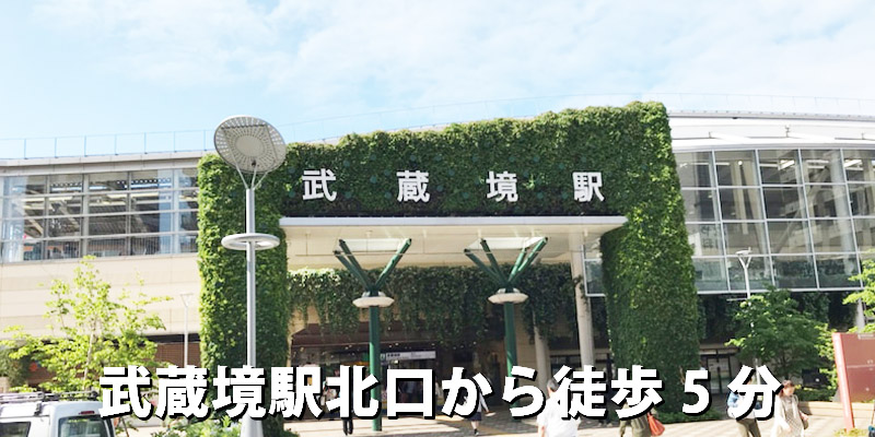 ダイワンテレコム武蔵境店