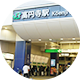 高円寺店写真