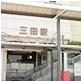 神戸三田店写真