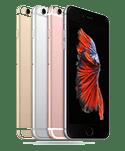 iphone6splusページ