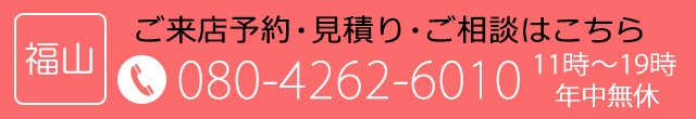 tel:080-4262-6010